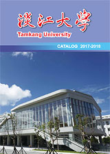 TKU catalog