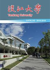 2018-2019Catalog